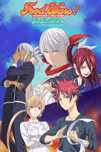 Food Wars! The Third Plate: Totsuki Train Arc