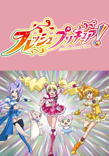 Fresh Pretty Cure! main image