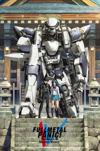 full metal panic invisible victory anime planet