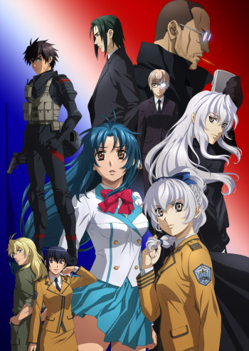 Full Metal Panic! Invisible Victory - Intermission