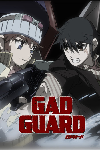 Gad Guard main image