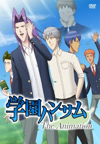 Gakuen Handsome The Animation image