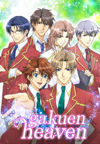 Gakuen Heaven Anime Planet