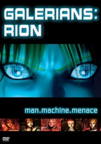 Galerians: Rion main image