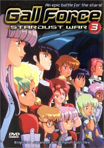 Gall Force 3: Stardust War main image