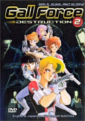 Gall Force 2: Destruction main image