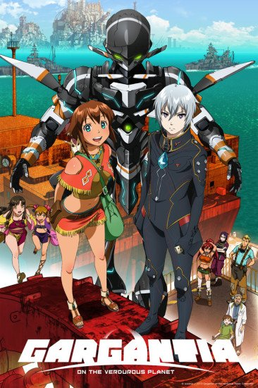 Gargantia on the Verdurous Planet main image