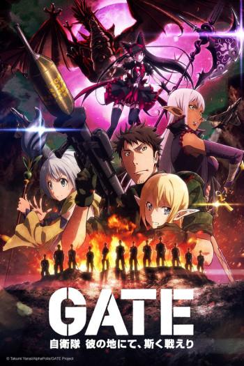 Best Military Anime