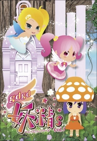 gdgd Fairies main image