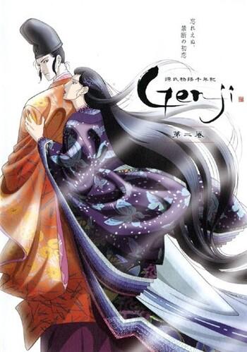 genji monogatari characters