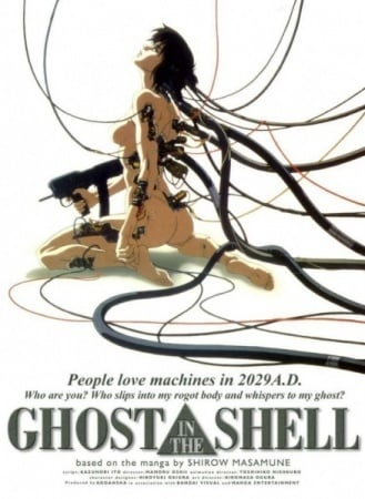 Ghost in the Shell main image