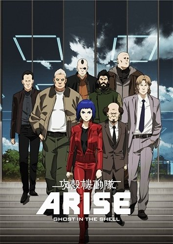 ghost in the shell: arise