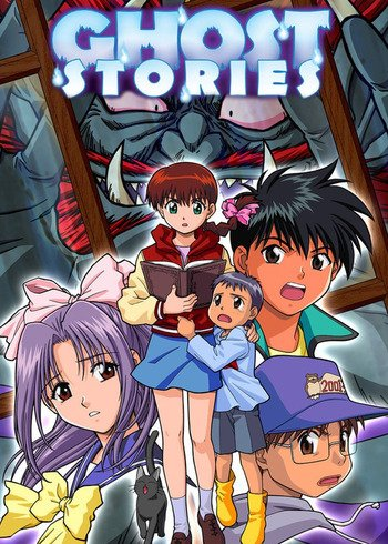 Ghost Stories Anime