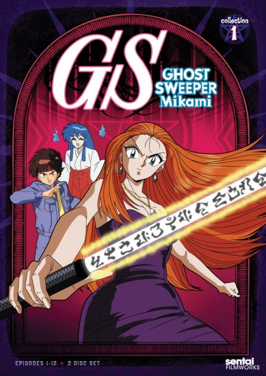 Ghost Sweeper Mikami Anime Planet