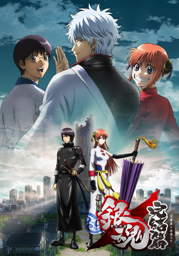 Gintama The Movie: The Final Chapter: Be Forever Yorozuya main image
