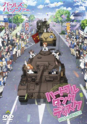 Girls und Panzer: Heartful Tank Disc Picture Drama