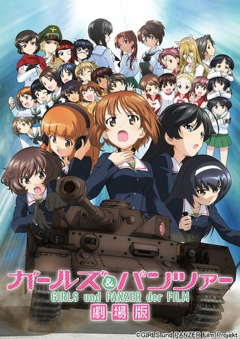 Girls und Panzer Movie