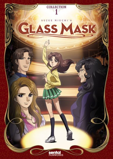 Glass Mask (2005)