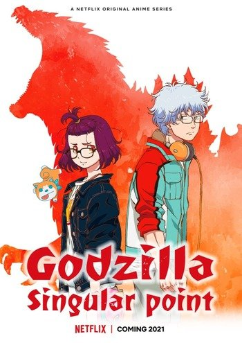 Godzilla: S.P Anime Cover
