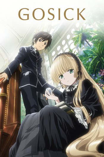 Gosick Anime Cover