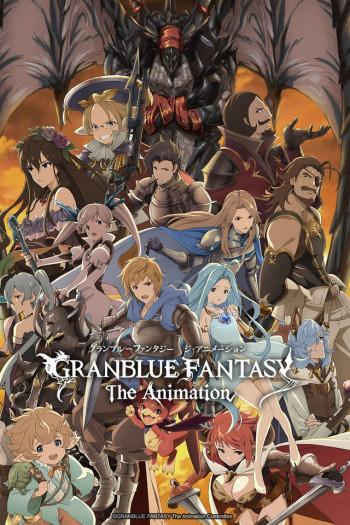 Znalezione obrazy dla zapytania Granblue Fantasy the Animation 2