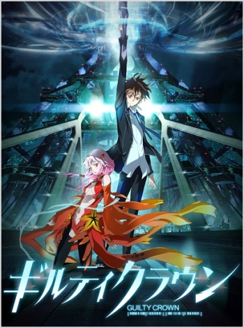 Guilty Crown Kiseki: Reassortment