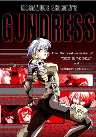 Gundress main image