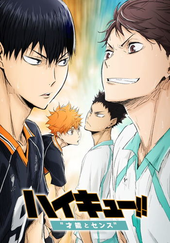 Haikyuu!! Movie 3: Talent and Sense