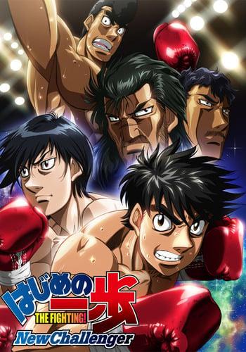 Hajime No Ippo New Challenger Anime Planet