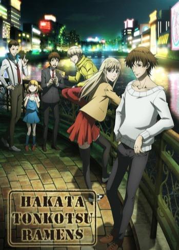 Hakata Tonkotsu Ramens Anime Cover