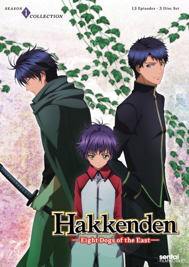 Hakkenden: Eight Dogs of the East image