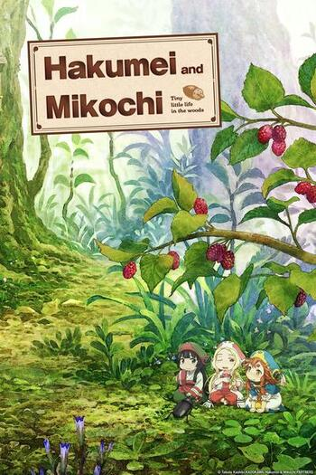 Hakumei to Mikochi Anime Cover