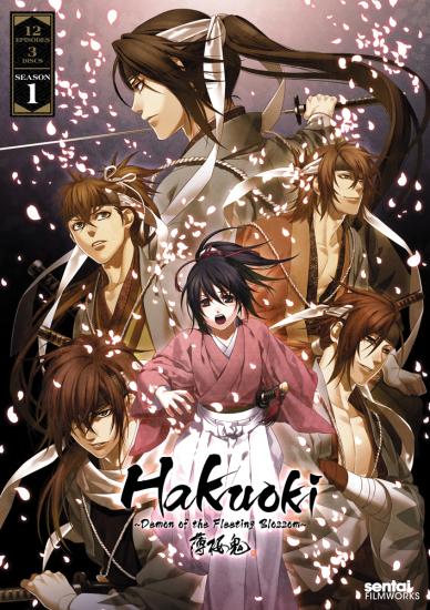 hakuouki serien stream