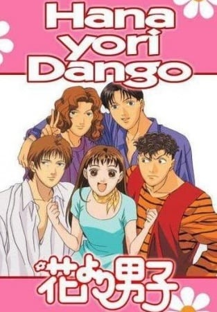 Hana Yori Dango | Anime-Planet