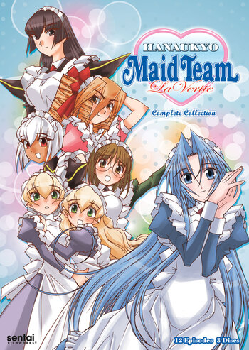 Hanaukyou Maid Team: La Verite main image
