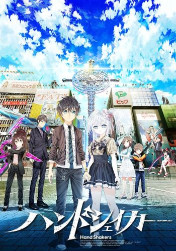 Hand Shakers Anime Cover