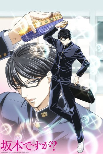 Haven't You Heard? I'm Sakamoto Special