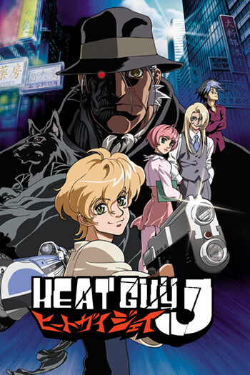 Heat Guy J main image