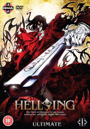 Hellsing Ultimate screenshot