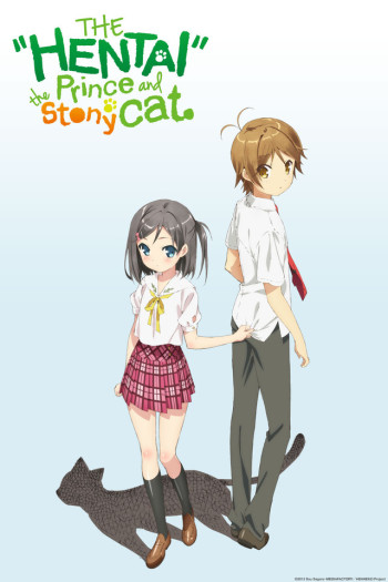 HENNEKO - The Hentai Prince and the Stony Cat