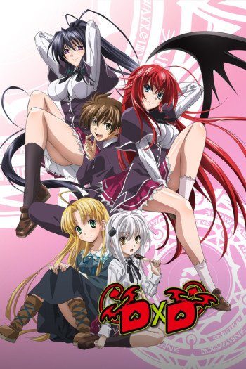 High School DxD image