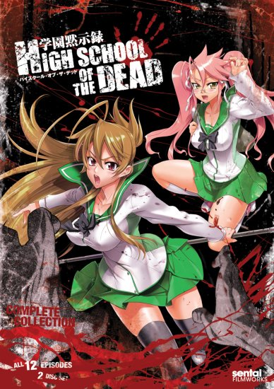 Highschool of the Dead image