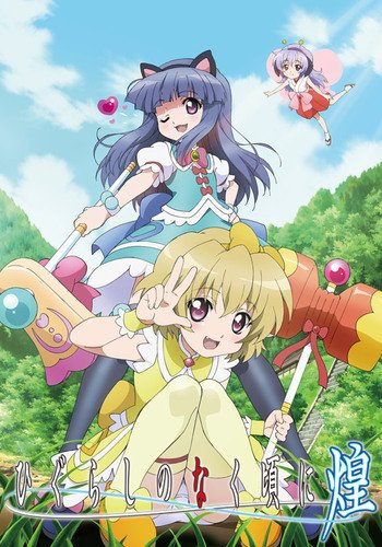Higurashi No Naku Koro Ni Kira Anime Reviews Anime Planet