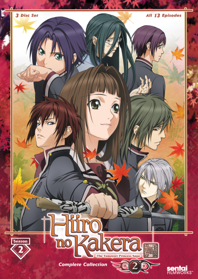 Hiiro no Kakera: The Tamayori Princess Saga 2