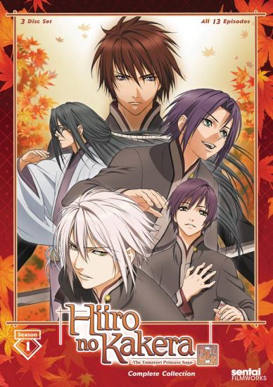 Hiiro no Kakera: The Tamayori Princess Saga main image
