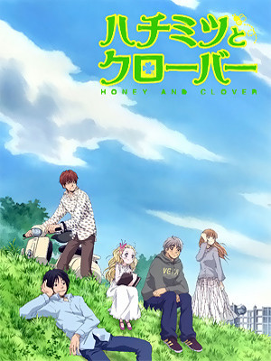Honey and Clover main image