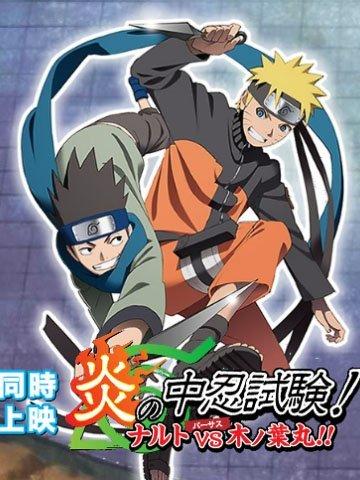 Naruto: Honoo no Chuunin Shiken! Naruto vs Konohamaru ...