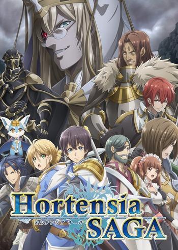 Hortensia Saga screenshot