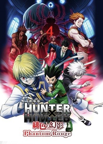 Hunter X Hunter Phantom Rouge 2013
