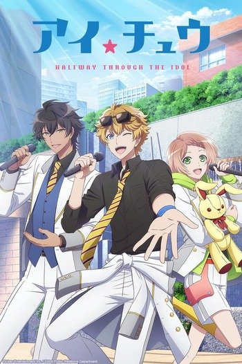 I★Chu: Halfway Through the Idol Anime Cover